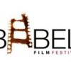 2-7.12 > In concorso al Babel Film Festival